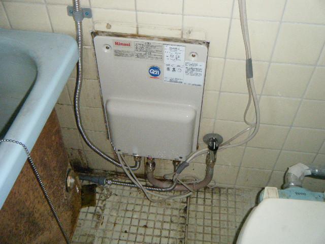 ガス給湯器保守管理・工事